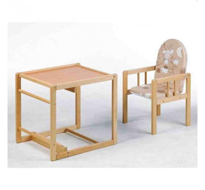 Стульчик Geuther Nico трансформер для кормления деревянный