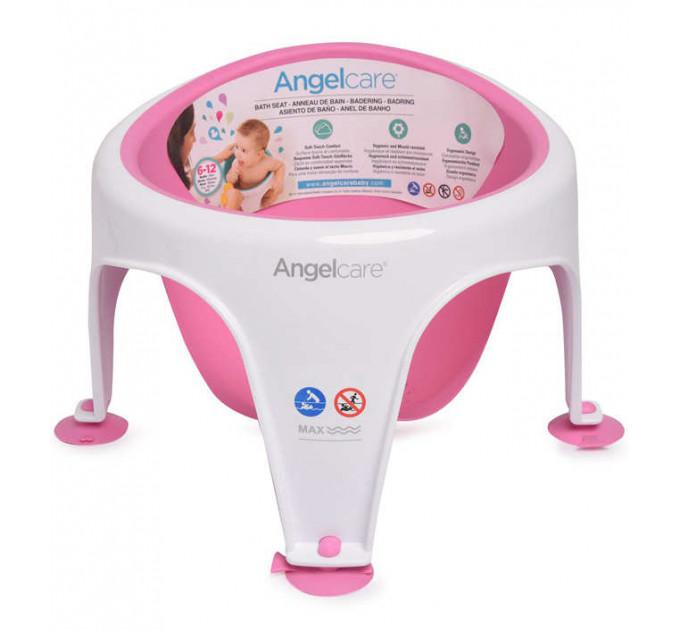 Angelcare Bath Ring